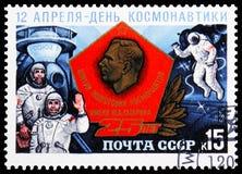 25o aniversário de Yuri A Centro de aprendizado dos cosmonautas de Gagarin, serie do dia da cosmonáutica, cerca de 1985 imagem de stock royalty free