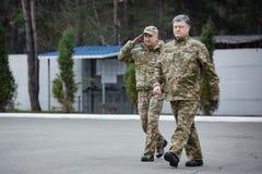 25o aniversário do serviço de segurança de Ucrânia Imagens de Stock