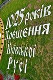 1025o aniversario de la celebración de Kyiv Rus Christianity, Kiev, Fotos de archivo libres de regalías