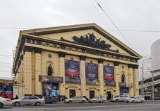 65.o aniversario del circo del estado de Rostov Los grandes programas son Imagenes de archivo