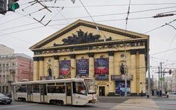 65.o aniversario del circo del estado de Rostov Los grandes programas son Fotografía de archivo libre de regalías