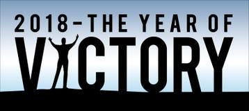 2018 o ano de vitória Ilustração do Vetor