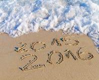 O ano novo 2016 é conceito de vinda, o ano novo feliz 2016 substitui 2015 Imagens de Stock