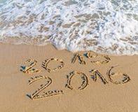 O ano novo 2016 é conceito de vinda, o ano novo feliz 2016 substitui 2015 Fotos de Stock