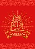 O ano novo chinês feliz com linha de beira zodíaco do ouro do cão e linha luz do traço do círculo no vetor vermelho do fundo proj Imagem de Stock Royalty Free