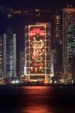 O ano novo chinês ilumina decorações. Hong Kong. Foto de Stock
