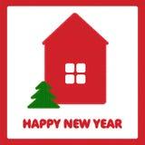 O ano novo feliz da inscrição Ilustração do vetor feita malha Teste padrão do cartão de Natal Imagens de Stock Royalty Free
