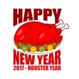 O ano novo feliz fritou um símbolo do galo de 2017 Galo vermelho cozido sobre ilustração do vetor
