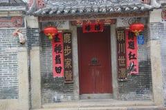 O antigo da construção na vila SHENZHEN da pintura a óleo de Dafen Fotos de Stock