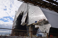 O arco (confinamento seguro novo de Chernobyl) Fotografia de Stock
