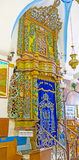 O arco de madeira de Torah em Ari Synagogue em Safed Imagem de Stock Royalty Free