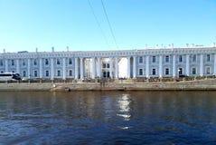 O armário de sua majestade imperial na luz do sol St Petersburg foto de stock royalty free