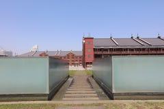 O armazém do tijolo vermelho na cidade de Yokohama Imagem de Stock Royalty Free