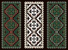 O asiático ornaments a coleção Historicamente ornamental de povos nômadas ilustração royalty free