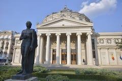 O ateneu romeno, Bucareste Fotos de Stock Royalty Free