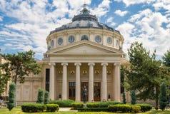 O Atheneum de Bucareste foto de stock