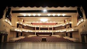 O auditório no teatro filme