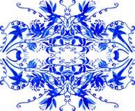 O azul da aquarela do vetor sae do ornamento Fotos de Stock