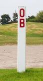 O.B. legno della colonna per il presente dalla palla Fotografie Stock Libere da Diritti