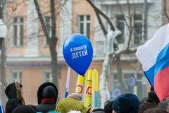 O balão com texto protege crianças Imagens de Stock Royalty Free