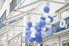 O2 balloons Stock Photo