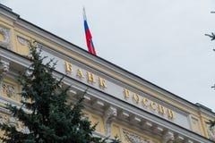 O banco central de Rússia Fotografia de Stock Royalty Free