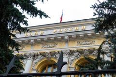 O banco central de Rússia Imagem de Stock Royalty Free