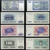 O banco do pessoa dos dinares das cédulas de Scanarray quatro de Bósnia e de Herzegovina de 1992 Imagens de Stock