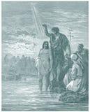 O baptismo de Jesus Fotos de Stock Royalty Free