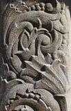 O bas-relevo na pedra Foto de Stock