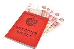 O bilhete e o dinheiro de identidade Imagens de Stock