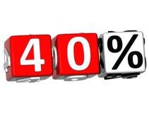 o botão de 40 por cento 3D clica aqui o texto do bloco Fotos de Stock
