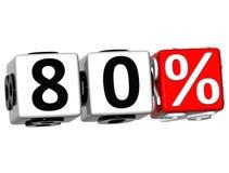 o botão de 80 por cento 3D clica aqui o texto do bloco Imagem de Stock