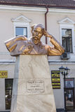 O busto de Taras Shevchenko imagens de stock royalty free