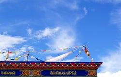 O céu de Tibet Fotografia de Stock