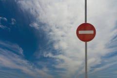 O céu proibe! Imagem de Stock Royalty Free