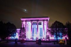 O círculo do festival claro 2015 ENEA (VDNH) Imagem de Stock