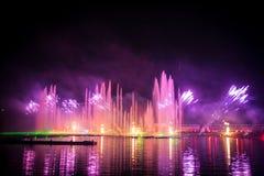 O círculo do festival da luz O canal do enfileiramento Fotos de Stock