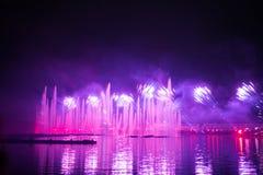 O círculo do festival da luz O canal do enfileiramento Foto de Stock