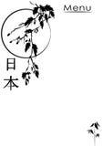 O café japonês do menu, restaurante ou para uma empresa contratou no supermercado fino Fotografia de Stock Royalty Free