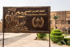 O Cairo, Egito, 25 05 Sinal 2018 do museu militar nacional de Egito, local o Cairo histórico do patrimônio mundial imagem de stock royalty free
