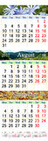 O calendário para julho August September 2017 com três coloriu imagens Imagem de Stock Royalty Free