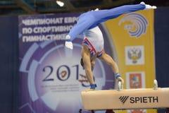5o Campeonatos europeus na ginástica artística Fotografia de Stock Royalty Free