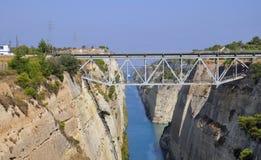 O canal de Corinth Imagem de Stock Royalty Free