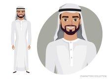 O caráter árabe do homem é feliz e sorrir Imagem de Stock Royalty Free
