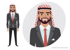 O caráter árabe do homem de negócios é feliz e sorrir Fotos de Stock Royalty Free