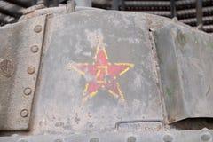 O carro de combate médio T-97 japonês Imagem de Stock Royalty Free