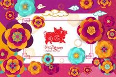 O cartão chinês do ano 2019 novo com quadro de quadrado branco, papel cortou o origâmi Sakura Flowers e as nuvens no fundo claro ilustração royalty free