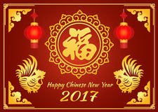 O cartão chinês feliz do ano novo 2017 é lanternas Imagens de Stock Royalty Free