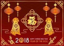 O cartão chinês feliz do ano novo 2018 é lanternas, o cão do ouro 2 e meio chinês da palavra que abençoa no quadro e no cão chinê Fotos de Stock